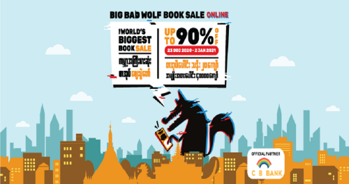 Myanmar's largest online book sale with up to 90% off