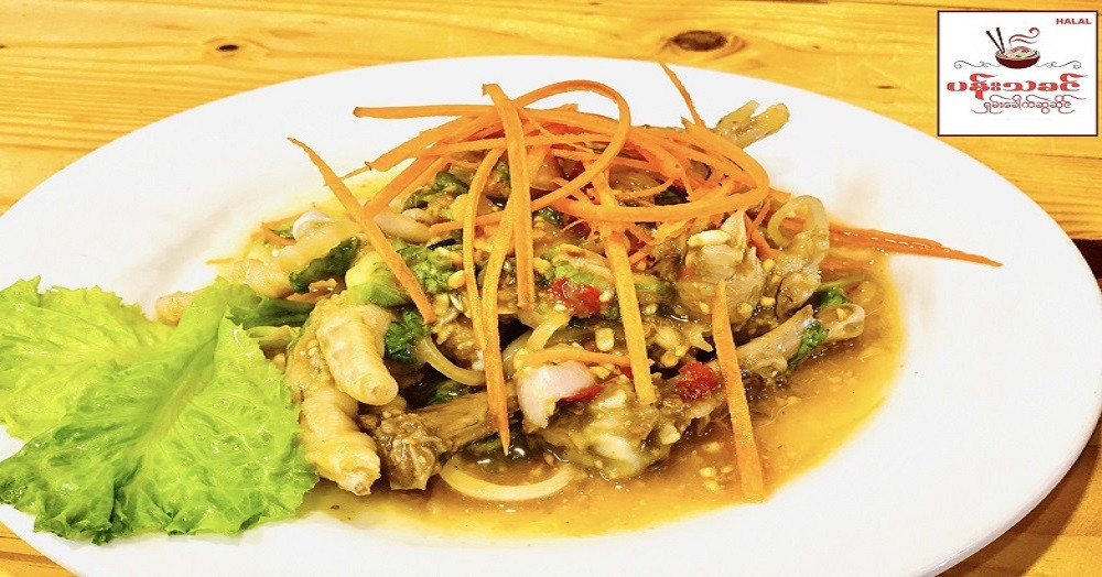 "Thai Food,Chinese Food,Shan Food all u can get in ""Pan Tha Khin"""
