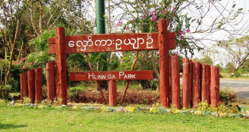 Hlaw Gar Park to Reopen From the suffocating life of the city