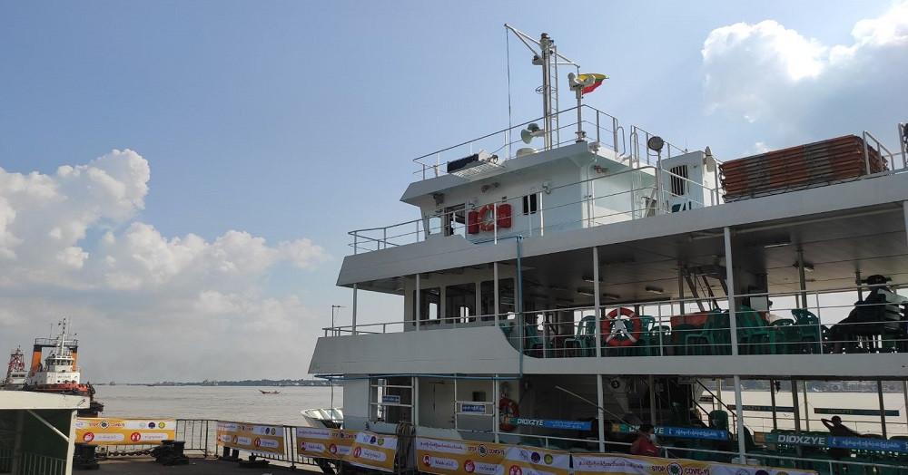 Ferry Trip on the Yangon River under 1,500 Ks
