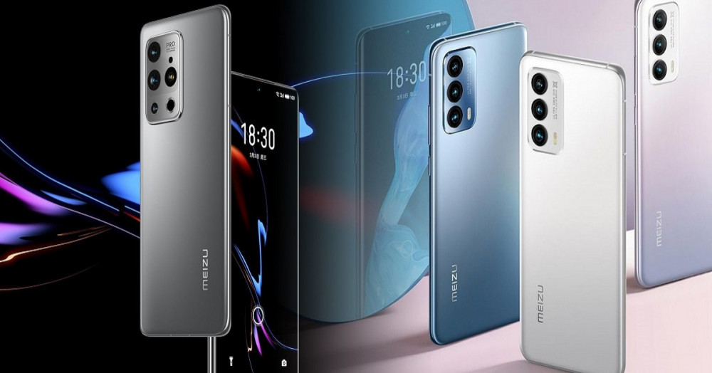 The Latest & Greatest Phones Of 2021