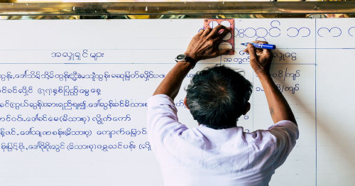 Burmese alphabet include in the 5 most beautiful alphabets in the world