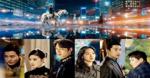 "New Korean Drama Series ""The King: Eternal Monarch"""