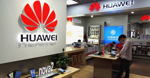 Deposit to KBZ Bank within 2 years Huawei has raised $ 7 billion in cash withdrawals